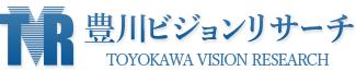 豊川ビジョンリサーチ